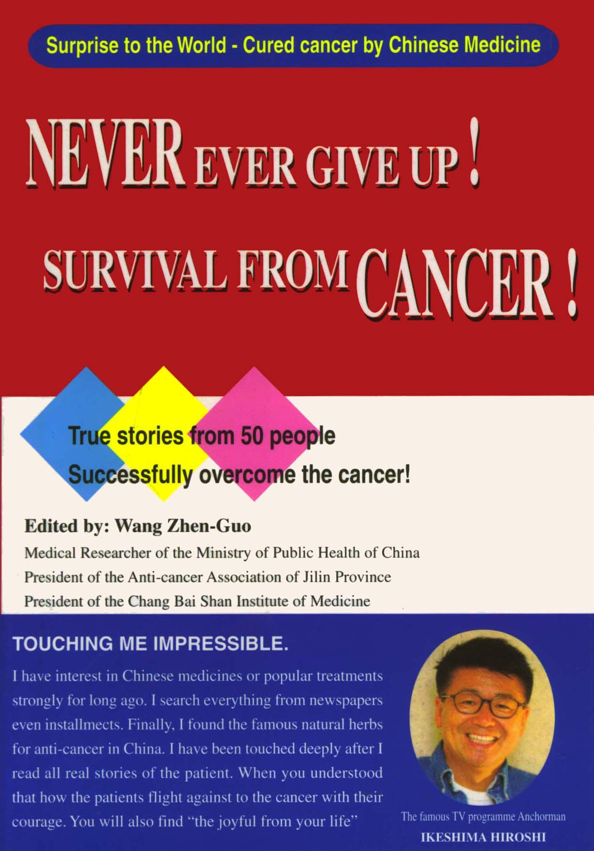 Never Ever Give Up! Survive from Cancer!